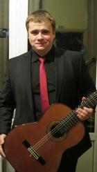 Гитарист Алексей